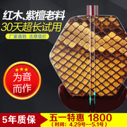 Suzhou rosewood professional performance show old mahogany erhu grading adult children general high-end instruments for beginners