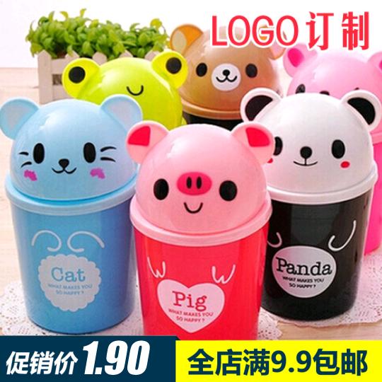 家用迷你桌面垃圾桶可爱翻盖杂物桶卡通动物塑料收纳桶logo订制