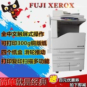 Fuji Xerox 3300 copier A3 color copier multifunctional A3 printing and scanning laser machine