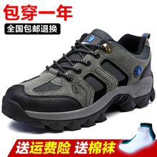 Hiking shoes mens dad shoes mens shoes summer sports shoes breathable casual shoes outdoor mens shoes elderly shoes