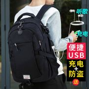 Backpack Men Korean trend bag High-capacity high school students Travel Leisure Business Computer Travel Men's Backpack