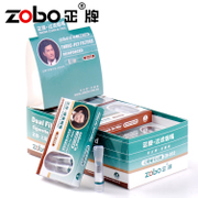 ZOBO genuine disposable cigarette holder three health magnet filter type filter cigarette smoking man abandoned