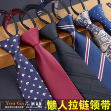 Male lawyers lawyer robe tie wine red flat zipper lazy administrative judicial law easy tie