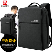 Barron's male backpack schoolbag male male bag computer bag new large capacity bag multifunctional bag