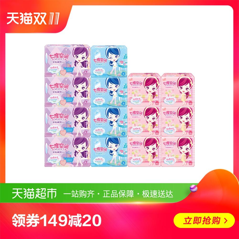 Купить Гигиенические салфетки в Китае, в интернет магазине таобао на русском языке