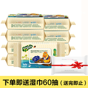Child baby hand mouth wipes 80 pumping 8 boxes packed baby wipes paper pp wet paper towels