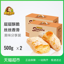 Hedgehog Gansong Tower 500g*2 Melaleuca Cookie Snacks Afternoon Tea Snack Gift Box Snack Spree