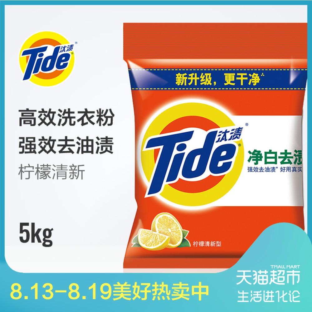 Купить Стиральный порошок в Китае, в интернет магазине таобао на русском языке