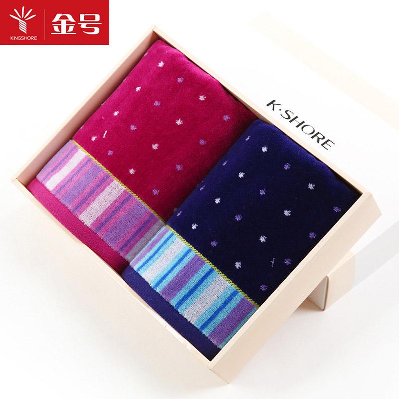 金号专柜  正品纯棉提缎割绒毛巾 色彩浓郁柔软舒适礼盒两条装