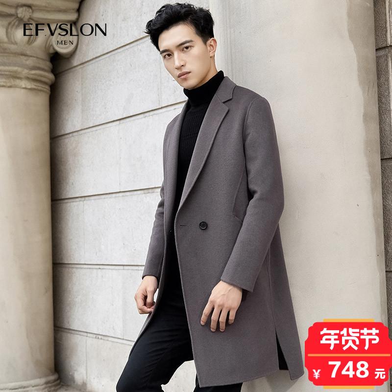 男秋冬装英伦手工双面呢羊毛呢子大衣韩版中长款无羊绒风衣外套