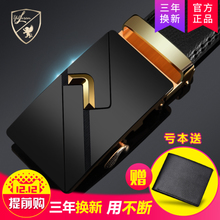 One male leather belt buckle road automatic all-match business casual men belt leather belts to young students