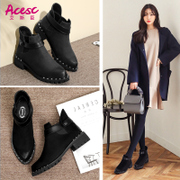 2017 spring and autumn in New England, Morrison wind boots Martin boots female Korean all-match shoes boots female students
