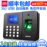 3960 effective attendance machine, fingerprint attendance machine playing card machine fingerprint fingerprint attendance machine free installation software