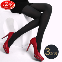 Ronza black silk stockings female spring and autumn style thick velvet panty-hose thin style wire large size long trunk slender legs