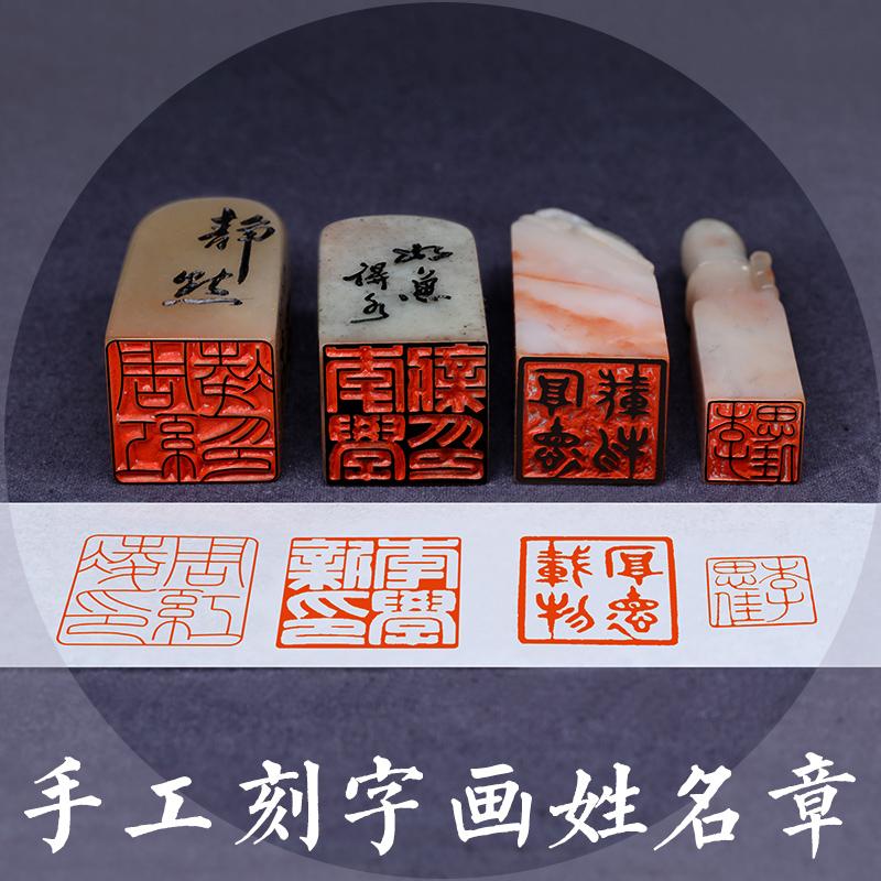 Купить Печати / Штампы в Китае, в интернет магазине таобао на русском языке