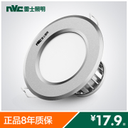 NVC led downlight lamp ceiling living room ceiling hole hole embedded lamp 3 Watt 4W lamp holes 8 cm downlight