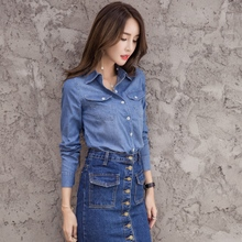 Denim shirt female long-sleeved long section Korean version of the new thin shirt bottoming Slim 2018 spring section Han Fan tops