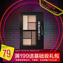 Maybelline New York time six color Mini Eyeshadow peach, grapefruit, rose bean paste, earth color system