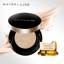 Maybelline aloof flawless light mat cream black gold giant air cushion bb cream concealer makeup bare light moisturizing isolation