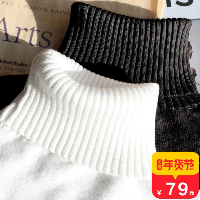 秋冬季高领毛衣男士韩版修身加厚加绒保暖针织纯白色打底线衫潮流