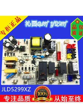 沁园饮水机jld5299xz电源板,主板.