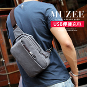 And Yi chest pack men Korean tide Bag Satchel Leisure Canvas Bag Backpack Purse Shoulder Bag man bag