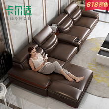 Carlsley leather sofa modern minimalist first layer leather sofa large-sized living room complete combination of solid wood furniture