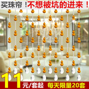 Feng Shui bead curtain curtain crystal bead curtain curtain partition partition gourd crystal curtain curtain inside the bedroom toilet