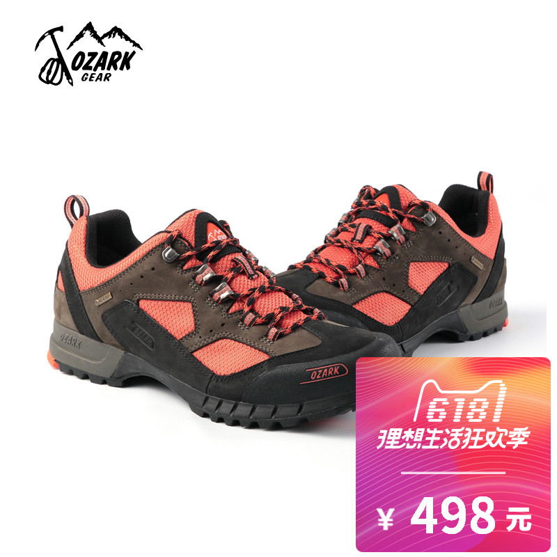 98978930d61 OZARK/Osoka men and women outdoor winter GORE-TEX waterproof and breathable  walking shoes 910549