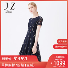Juzui / Jiuzi official flagship store 2020 summer new cut out lace embroidered lotus leaf skirt dress