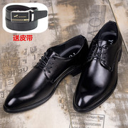 British business suit raised groom wedding shoes leather breathable leather shoes men's casual shoes