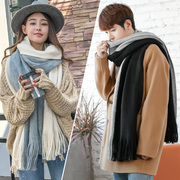 Korean couple scarves winter longer wool scarves wild men and women thickened simple autumn and winter collar male students