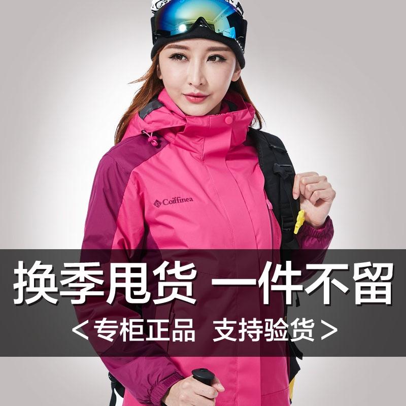 Купить из Китая Костюмы / Ветровки через интернет магазин internetvitrina.ru - посредник таобао на русском языке