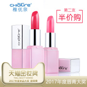 Second excellent spring half juvenile non decoloring pumpkin lasting moisturizing lipstick Grapefruit Lip not waterproof glass paste
