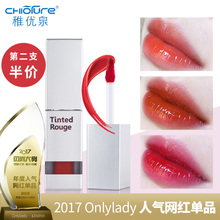 Childish Spring Water Lip glaze is not easy to decolorize Lasting Moisturizing Lip Gloss Lip Gloss Lip Liquid Moisturizing Lipstick Matte