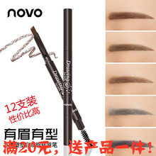 NOVO 5 color double eyebrow pencil eyebrow brush with triangular three-dimensional modeling waterproof Colorstay automatic rotary pencil