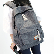 Simple backpack and Korean students bag large capacity backpack, computer bag, leisure bag wind