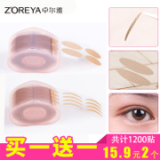 Double fold eyelid invisible natural lace yarn Super Sticky color transparent seamless waterproof durable fiber fairy stick