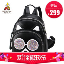 The scarecrow Backpack Bag meow star fashion personality female small backpack bag. Fan Shubao