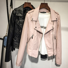 Pink leather female short paragraph spring and autumn models 2017 Korean wild fashion leather jacket Haining motorcycle Pew small coat