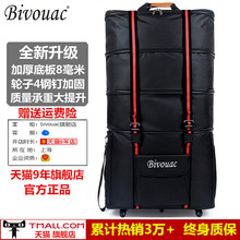 Bivouac 158 aviation consignment bag super capacity study abroad move Oxford cloth luggage luggage
