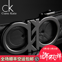 CK genuine leather belt buckle belt men smooth business men's leather belt all-match Korean youth