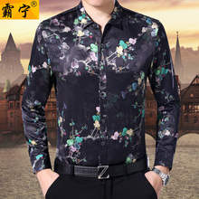 Men's shirts for men autumn autumn middle-aged men's shirts business casual clothes long sleeved shirts, dad.