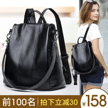 Leather shoulder bag female Korean wave 2018 new fashion wild leather bag large capacity casual soft leather backpack