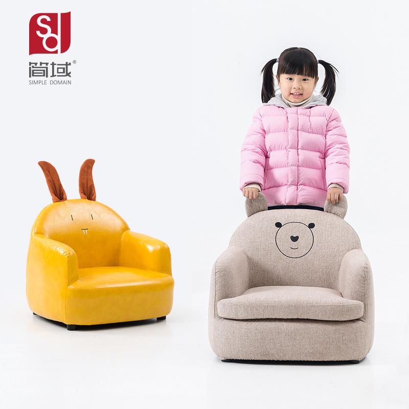 简域儿童沙发女孩公主兔子沙发迷你宝宝椅懒人座椅可爱卡通小沙发