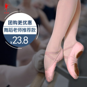 The red shoes dance shoes adult male girl soft bottom baby cat claw Kungfu shoes children shoes soft ballet shoes