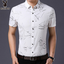 Playboy short-sleeved shirt men's half-sleeved shirt middle-aged men's short-sleeved shirt summer short-sleeved clothes men's shirt tide