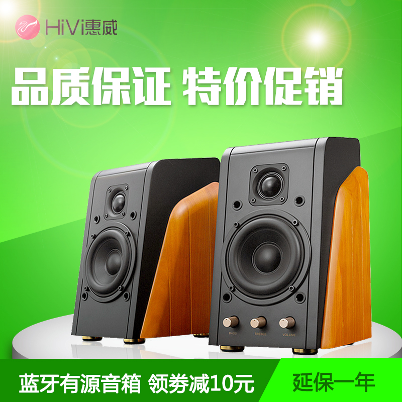 Hivi/, Hivi, M240, wireless Bluetooth, stereo, wooden speakers, 2 desktop, notebook, hifi speakers