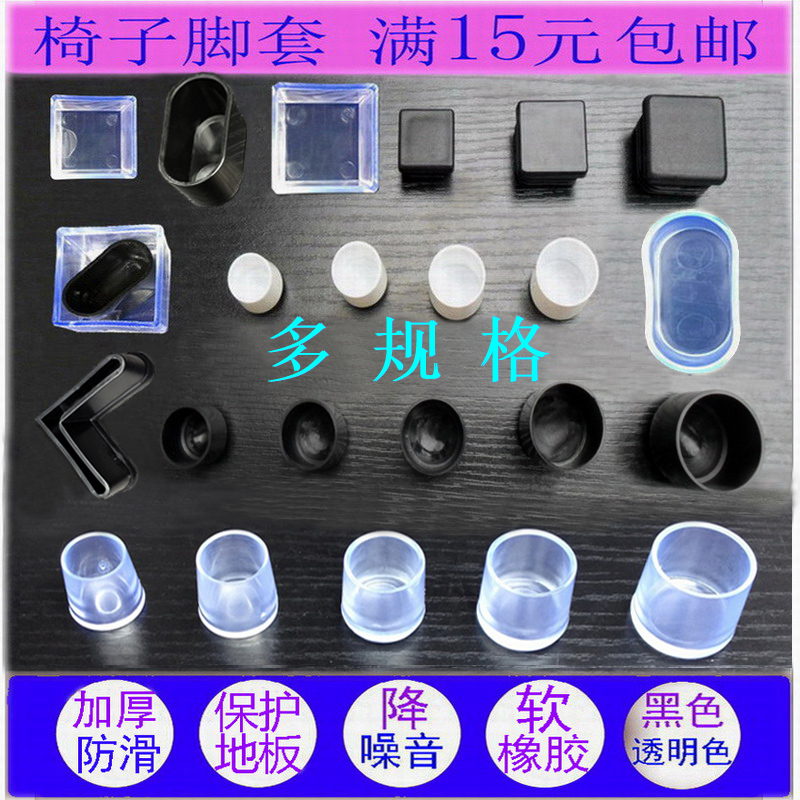 Купить Все для декора столов и стульев в Китае, в интернет магазине таобао на русском языке