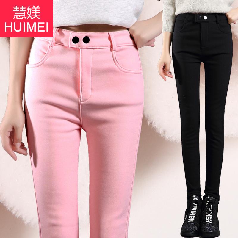 粉色加绒加厚打底裤女秋冬季外穿高腰糖果色小脚裤彩色铅笔长裤子